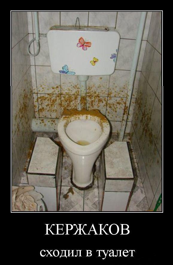 Как сделать так чтобы хотелось в туалет